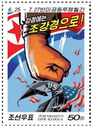 N Korean stamp